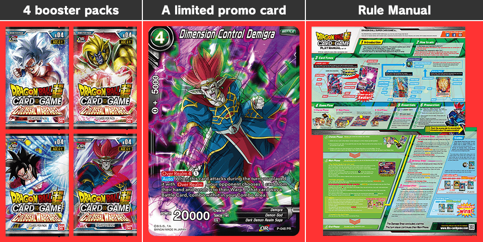 Dragon Ball Super Colossal Warfare Special Pack Set